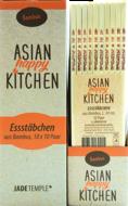 JADE TEMPLE 17001 Bamboo Chopsticks